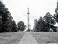 Mount Olivet Cemetery - Nashville, Tennessee - Olympus OM1 / 28mm f3.5 / Kodak TRI-X 400 / The FINDlab